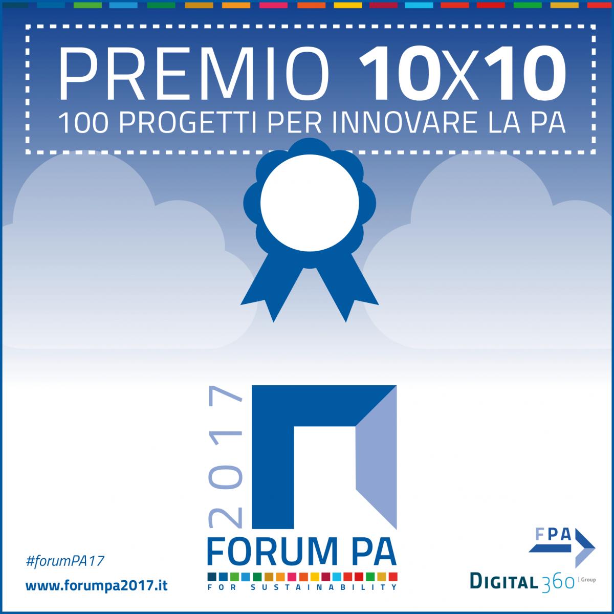 Premio ForumPA 2017